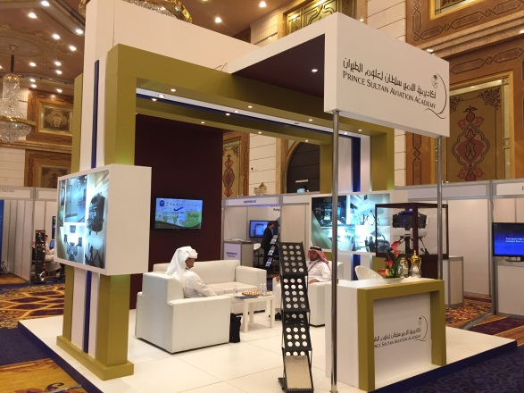 PSAA Exhibition Stand